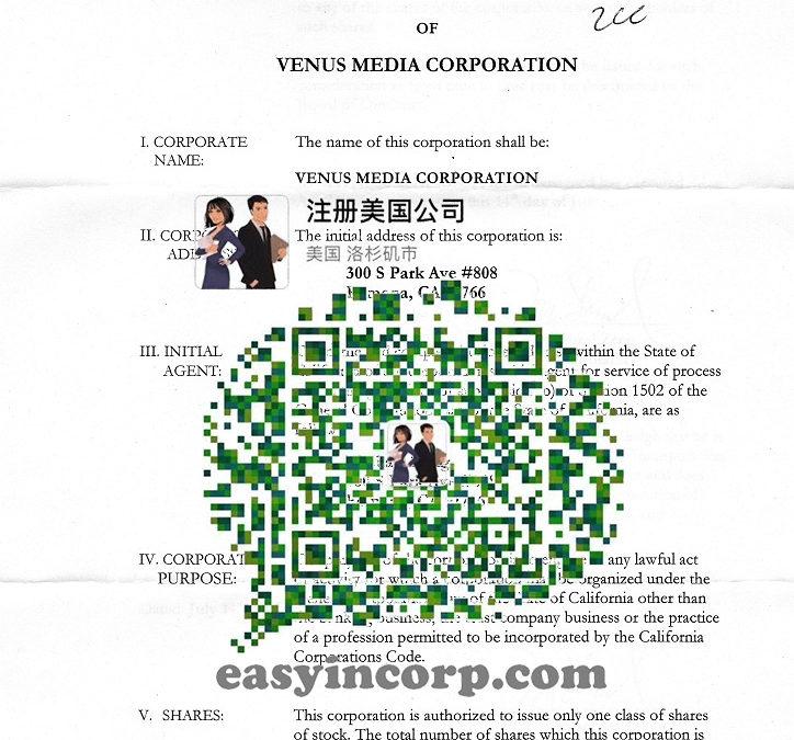 Venus Media Corp