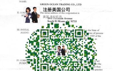 Green Ocean Trading