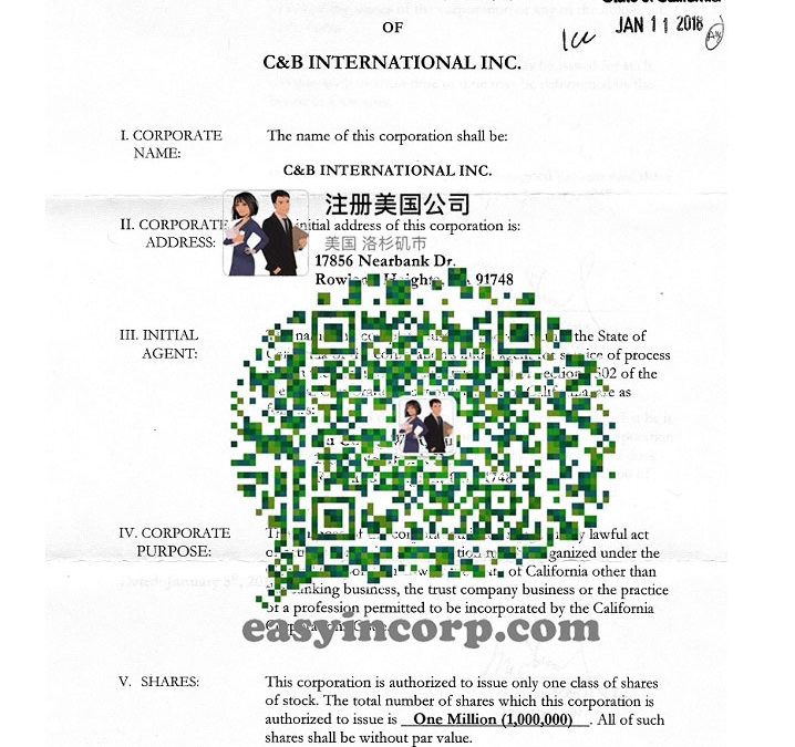 C&B Intl Inc