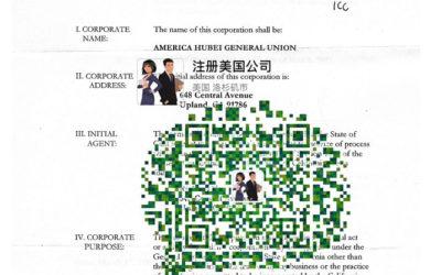 Hubei General Union