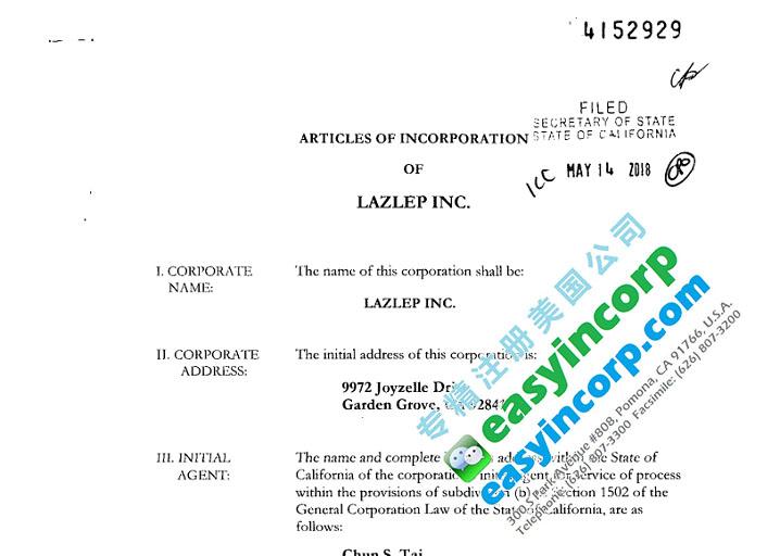 LaZLeP Inc