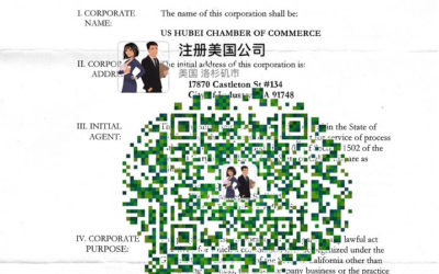 US Hubei Union