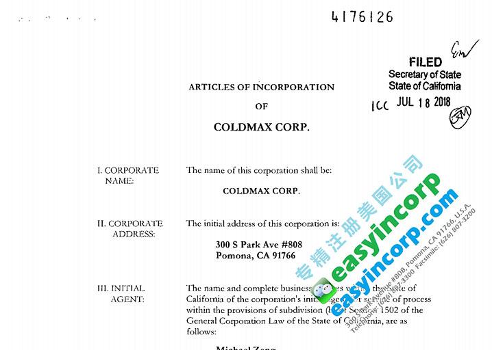 Coldmax Corp