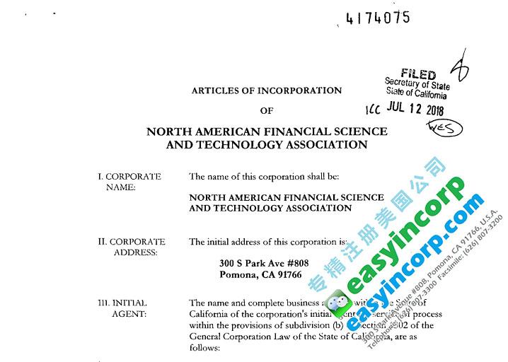 North American Financial Association