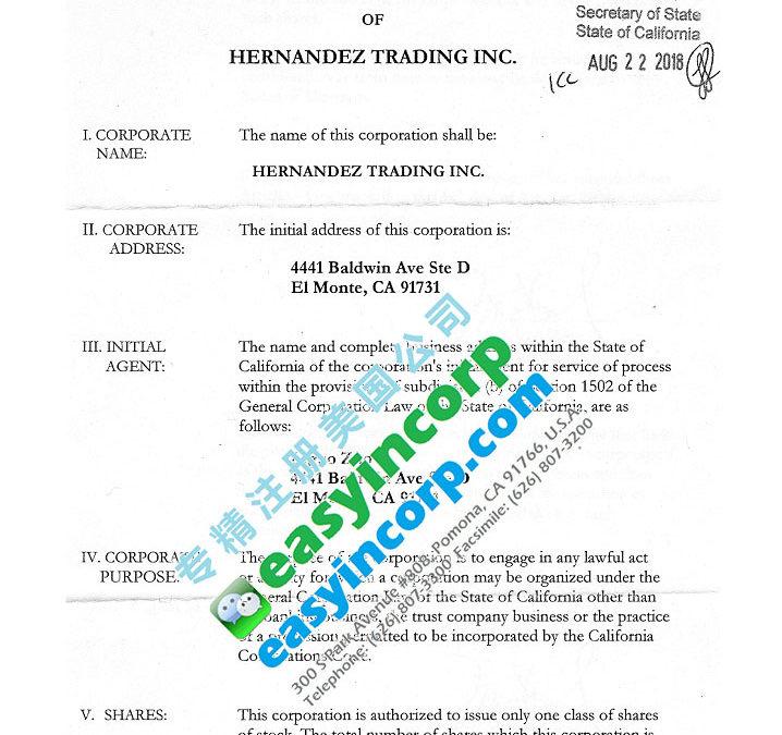 Hernandez Trading Inc