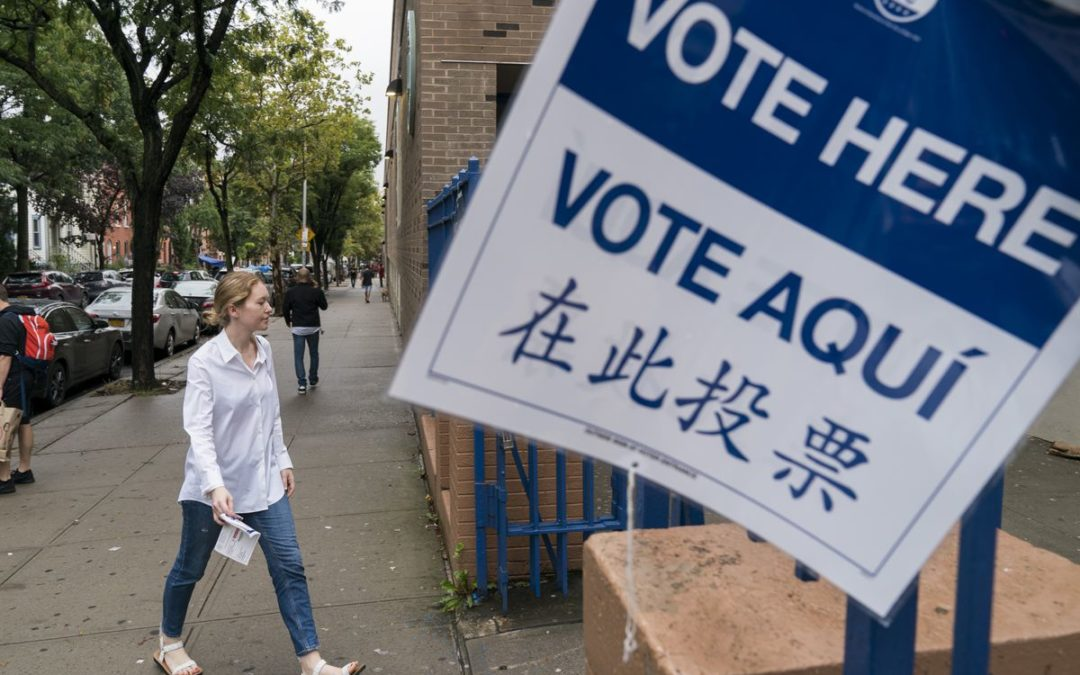 美国期中选举落幕 两党都宣称自己赢了